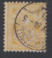 Switzerland 1882 Ziffernmuster 15c Faserpapier Used 1884 (42728I) - 1882-1906 Wapenschilden, Staande Helvetia & UPU
