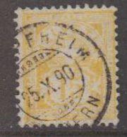 Switzerland 1882 Ziffernmuster 15c Faserpapier Used 25 X 90 (42728) - 1882-1906 Wapenschilden, Staande Helvetia & UPU