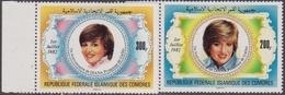 Comore 1982 - Diana Set MNH - Isole Comore (1975-...)