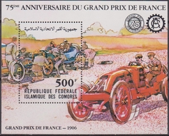 Comore  - Grand Prix De France Cars Auto Sheet MNH - Isole Comore (1975-...)