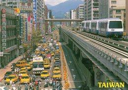 Taipei Mass Rapid Transit System Scenery - Taiwan