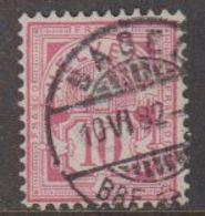 Switzerland 1882 Ziffernmuster 10c White Paper Ca Basel 10 VI 82 (42728P) - 1882-1906 Wapenschilden, Staande Helvetia & UPU