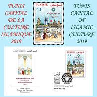 Tunisie 2019- Tunis Capital De La Culture Islamique (set + FDC) - Tunisia