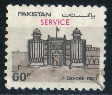 Pakistan 1986 Lahore Fort  60 Paisa  Service N° S112 - Pakistan