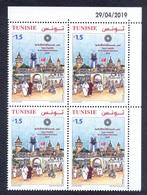 Tunisie 2019- Tunis Capital De La Culture Islamique Coin Daté - Tunisia