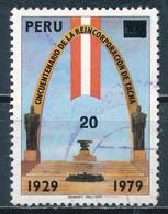 °°° PERU - Y&T N°691A - 1980 °°° - Perù