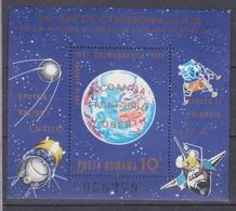 SPACE ,COSMOS, ROMANIA SHEET , APOLLO 11 COLUMBIA, SPUTNIK, 1, VOSTOK 1, MNH - Ohne Zuordnung