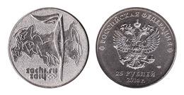 Russian Federation / 2014 / 25 Rubles / KM: Y 1501 / UNC - Russie