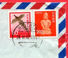 Japan, 1982,  To Zürich, Switzerland - 1926-89 Emperor Hirohito (Showa Era)