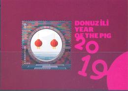 2019. Azerbaijan, Year Of The Pig, S/s, Mint/** - Azerbaïjan