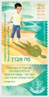 Israël / Israel - Postfris / MNH - Memorial Day 2019 - Ongebruikt (met Tabs)