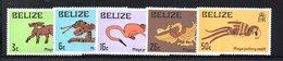 CI1214 - BELIZE 1974 , Serie Yvert N. 330/334  *** MNH  (2380A) Maya - Belize (1973-...)