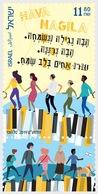 Israël / Israel - Postfris / MNH - Hava Nagila 2019 - Ongebruikt (met Tabs)