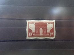 N° 258,  Lot 1364 - France