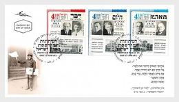 Israël / Israel - Postfris / MNH - FDC Kranten 2019 - Ongebruikt (met Tabs)
