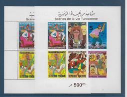 Tunisie Bloc Feuillet N°8 - Dentelé & Non Dentelé - Neuf ** Sans Charnière - TB - Tunisie (1956-...)