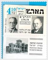 Israël / Israel - Postfris / MNH - Complete Set Kranten 2019 - Ongebruikt (met Tabs)