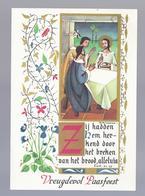 GOLDPRINT VREUGDEVOL PAASFEEST ILLUSTR. M. AMSENS ZIJ HADDEN HEM HERKEND DOOR HET BREKEN VAN HET BROOD ALLELUIA - Easter