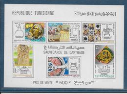 Tunisie Bloc Feuillet N°9 - Non Dentelé - Neuf ** Sans Charnière - TB - Tunisie (1956-...)