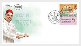 Israël / Israel - Postfris / MNH - FDC Mimouna Festival 2019 - Ongebruikt (met Tabs)