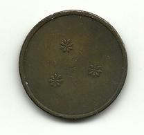 Medaglia Con Simboli - Gettoni E Medaglie