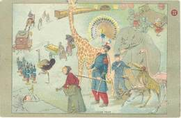 B Aux Grands Magasins Du Louvre, Le Rêve ( Animaux ) - Publicité