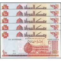 TWN - SUDAN 52a - 10 Pounds 1992 DEALERS LOT X 5 - Prefix HG UNC - Sudan