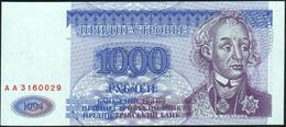 TRANSNISTRIA - 1.000 Rubles 1994 UNC P.26 - Moldova