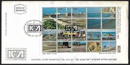 1976 - ISRAEL - FDC + Michel Block 25 [TEL AVIV 83] + TEL AVIV-YAFO - FDC