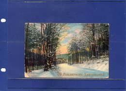 ##(ROYBOX2)- Postcards - Russia -  Russian Painting  - Used 1914 - Paintings