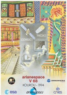 France Arianespace V 68 Affiche Neuve - Autres