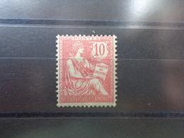 N° 124,  Lot 1409 - 1900-02 Mouchon