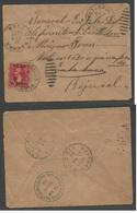 CUBA. 1899 (22 Sept) Sancti Spiritus - Bejucal. Via Habana. US Administration Period. Cuba Ovptd Fkd Envelope. Addressed - Non Classés
