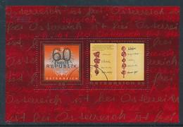 ÖSTERREICH Mi.Nr. Block 28 60 Jahre Zweite Republik, 50 Jahre Staatsvertrag - Used - Blocks & Kleinbögen