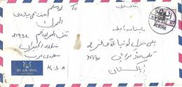 SAUDI ARABIA    AIRMAIL  POSTAL  COVER FROM AL BAIK    TO PAKISTAN. - Arabie Saoudite