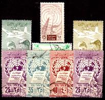 Siria-00171 - Posta Aerea 1958 (++/o) MNH/Used - Senza Difetti Occulti. - Siria