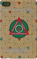 Brunei - JTB - Autelca - Drive Safely (Normal 0), 1994, 20B$, Used - Brunei
