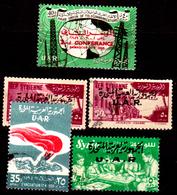 Siria-00172 - Posta Aerea 1959 (+/o) LH/Used - Senza Difetti Occulti. - Siria