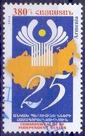 Used Armenia 2016, 25 Years CIS 1V.. - Armenië