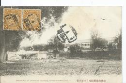 Chine   Barracks Of Japanese Guards N°1  Shanai-kwan - China