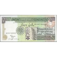 TWN - SUDAN 57b - 200 Dinars 1998 Prefix QE UNC - Sudan
