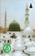 Saudi Arabia - Great Mosque - SAUDE - 100Riyals, 1993, Used - Saudi Arabia