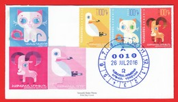 Armenien/ArmenieArmenia 2016, Children's Philately, Drawings, Armenian Mouflon,Gull, Van Cat Fauna - FDC - Armenia