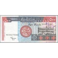 TWN - SUDAN 58b - 500 Pounds 1998 Prefix RK UNC - Sudan