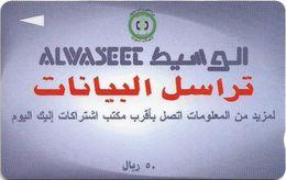 Saudi Arabia - Al Waseet Mobile Phones - SAUDF - 50Riyals, 1997, Used - Saoedi-Arabië