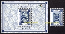 STATE OF PALESTINE 2018 MNH CENTENARY OF THE FIRST PALESTINIAN STAMP 100 YEARS - Palestine