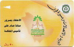 Saudi Arabia - Emblem 1919-1419 - SAUDG - 50Riyals, 1998, Used - Saudi Arabia