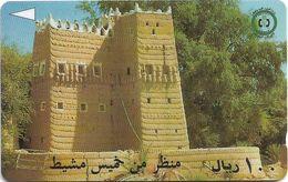 Saudi Arabia - Khamis Mushait Fort - SAUDF - 100Riyals, 1997, Used - Saudi-Arabien