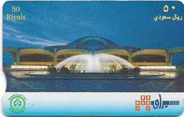 Saudi Arabia - Boraq (chip) - Fountain & Building, 2001, 50Riyals, Used - Arabia Saudita