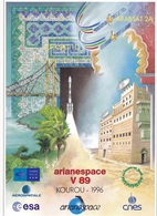 France Arianespace V 89 Affiche Neuve - Technical